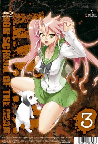 Image 2 for High School Of The Dead 3