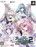 Agarest Senki 2 [Limited Edition] - 1