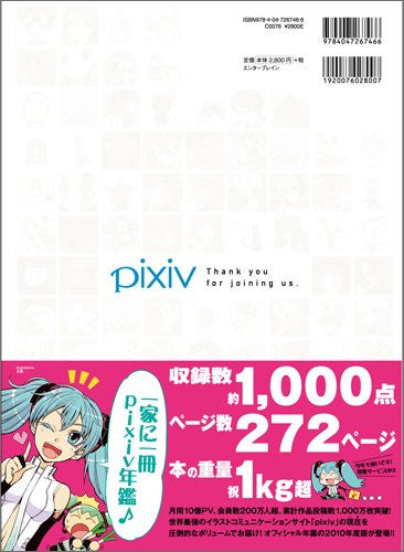 Image 2 for Pixiv Annual 2010