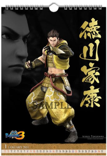 Image 2 for Sengoku Basara 3 - Wall Calendar - 2011 (I's Entertainment)