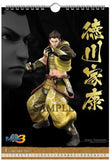 Thumbnail 2 for Sengoku Basara 3 - Wall Calendar - 2011 (I's Entertainment)