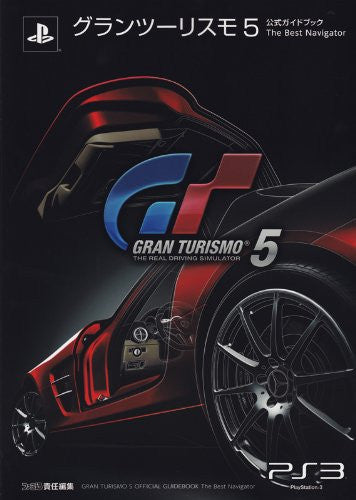 Image 1 for Gran Turismo 5 Official Guide Book The Best Navigator