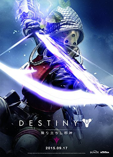 Image 9 for Destiny: The Taken King [Legendary Edition]
