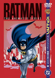 Thumbnail 1 for Batman The Animated Series: Pretty Poison