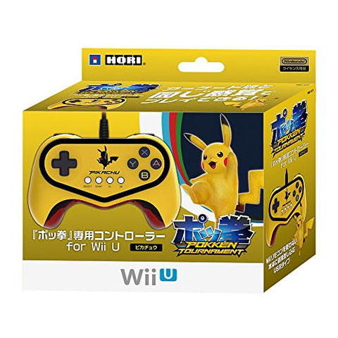 Image for Hori Official Pokkén Tournament Controller for Wii U - Pikachu Version