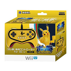 Hori Official Pokkén Tournament Controller for Wii U - Pikachu Version