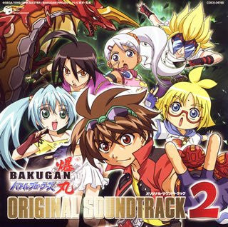 Image 1 for BAKUGAN Battle Brawlers ORIGINAL SOUNDTRACK 2