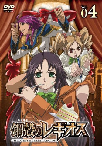 Image for Chrome Shelled Regios Vol.4 [DVD+CD Limited Edition]