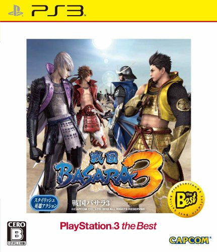 Image 1 for Sengoku Basara 3 (PlayStation3 the Best)