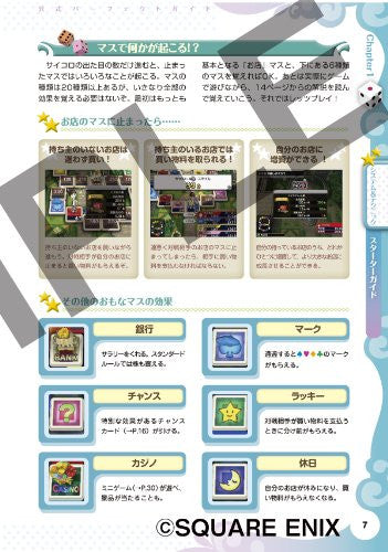Image 5 for Itadaki Street Wii Official Perfect Guide