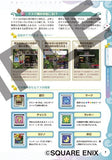 Thumbnail 5 for Itadaki Street Wii Official Perfect Guide