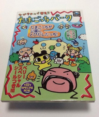Image for Sega Saturn De Hakken! Tamagotchi Park Strategy Guide Book / Ss
