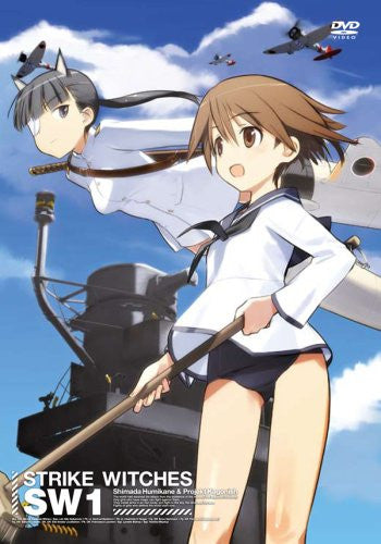 Image 1 for Strike Witches 1 [DVD+CD Limited Edition]