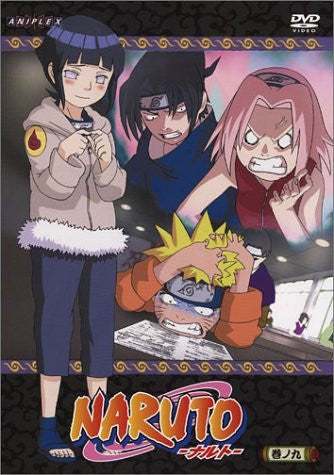 Image for Naruto Vol.9