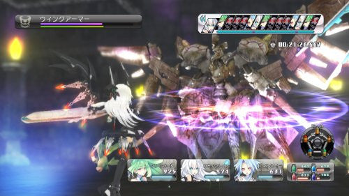 Image 3 for Chou Jigen Game: Neptune (CH Selection)
