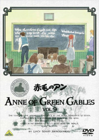 Image for Anne Of Green Gables Vol.9