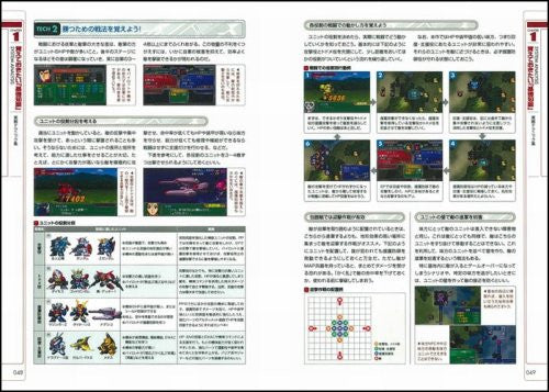 Image 3 for Super Robot Taisen A Portable Perfect Guide