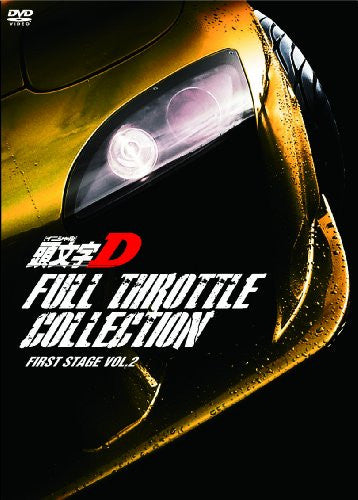 Image 3 for Initial D Full Throttle Collection - First Stage Vol.2 [3DVD+CD]