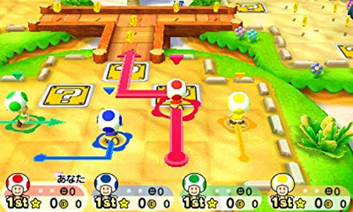 Image 4 for Mario Party Star Rush