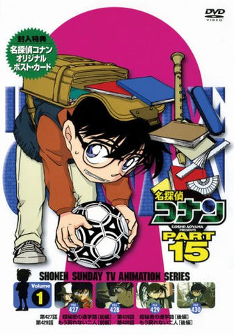 Image for Detective Conan Part.15 Vol.1