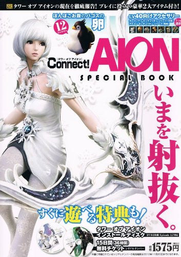 Image 1 for Tower Of Aion Connect!Aion Special Book W/Extra / Windows, Online Game