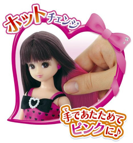 Image 3 for Licca-chan - Hair Color Change (Takara Tomy)