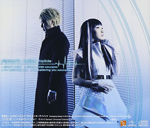 Image 2 for sister's noise / fripSide