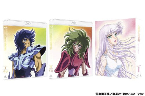 Image 2 for Saint Seiya Blu-ray Box II