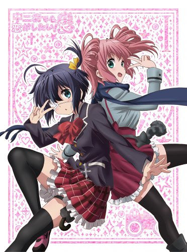 Image 1 for Chunibyo Demo Koi Ga Shitai Ren Vol.1