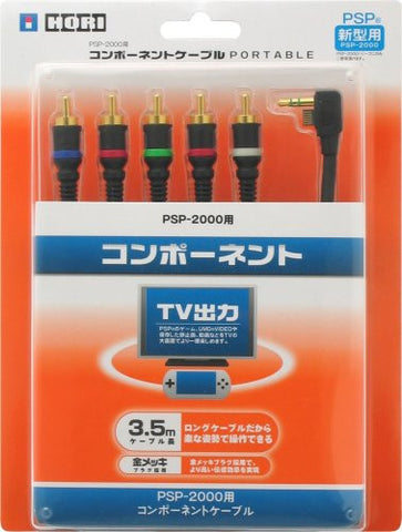 Image for Component Cable