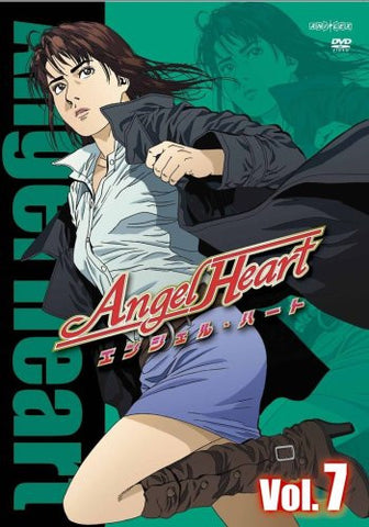 Image for Angel Heart Vol.7