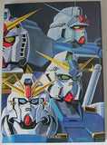 Thumbnail 1 for Gundam Illustration World Keisou Ban Art Book