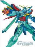 Thumbnail 2 for G-Selection Mobile Fighter G Gundam DVD Box [Limited Edition]