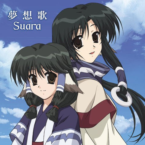 Image for Musouka / Suara