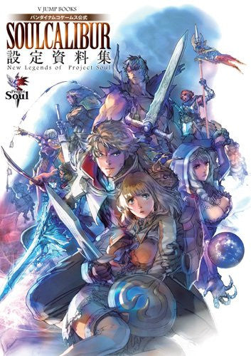 Image 1 for Soul Calibur Official Setting Sourcebook New Legends Of Project Soul
