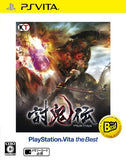Thumbnail 1 for Toukiden (Playstation Vita the Best)