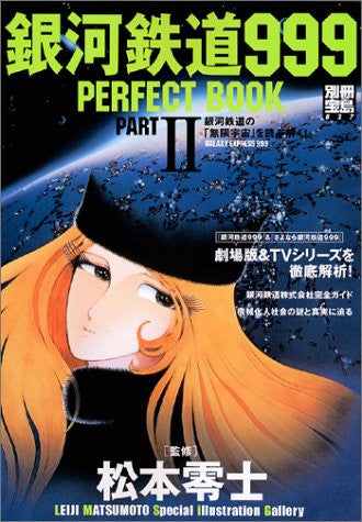 Image 1 for Galaxy Express 999 Perfect Book #2