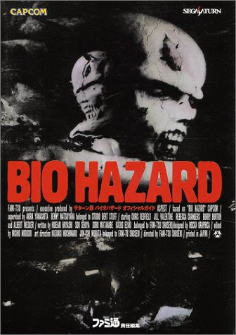 Image 1 for Resident Evil Biohazard Official Guide Book/ Ss