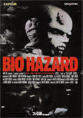 Resident Evil Biohazard Official Guide Book/ Ss