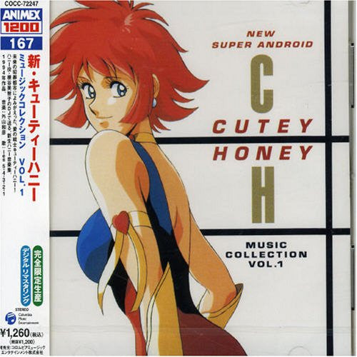 Image 1 for New Super Android Cutey Honey Music Collection Vol.1