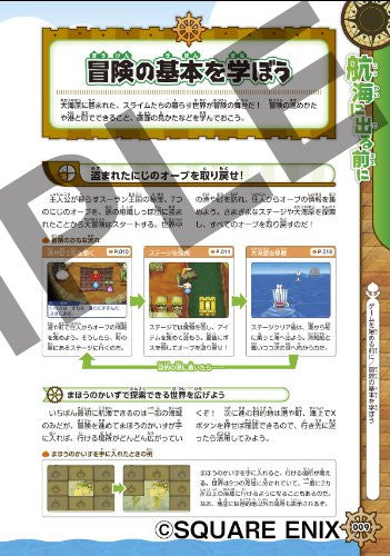 Image 3 for Slime Mori Mori Dragon Quest 3: Taikaizoku To Shippo Dan Formal Guide Book
