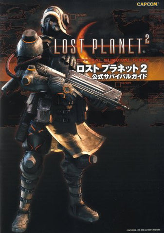 Image for Lost Planet 2 Official Survival Guide