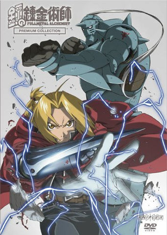 Image for Full Metal Alchemist Premium Collection