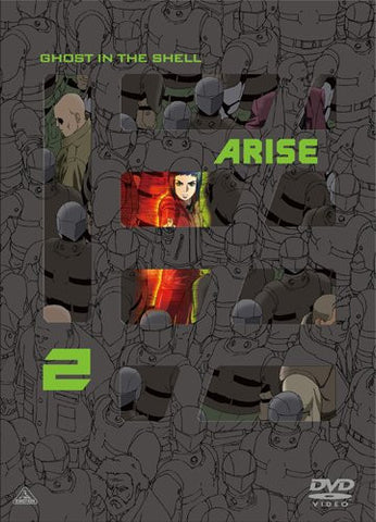 Image for Ghost In The Shell - Arise 2