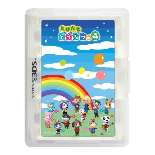 Image 2 for Tobidase Doubutsu no Mori Card Case 12 for 3DS (White)