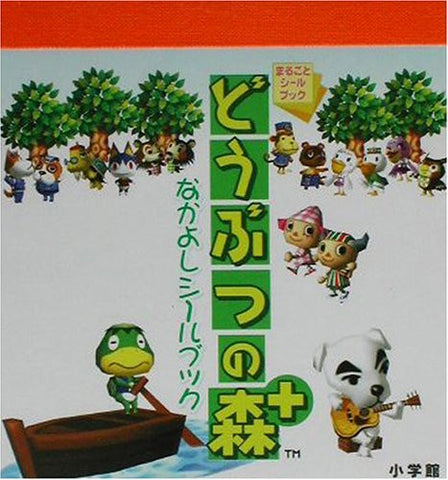 Image for Animal Crossing + Sticker Collection Book / Gc