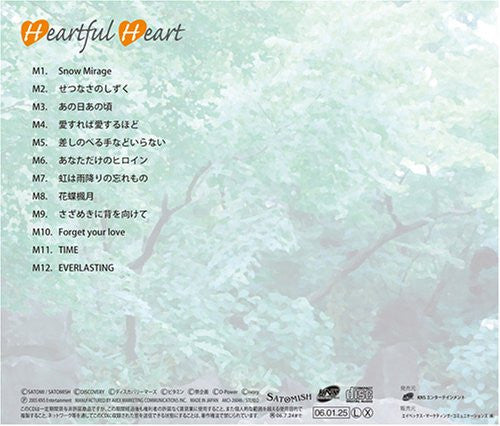 Image 2 for Heartful Heart / SATOMI