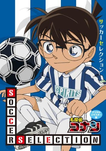 Image 1 for Case Closed / Detective Conan Soccer Selection