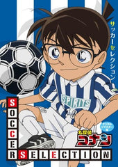 Case Closed / Detective Conan Soccer Selection