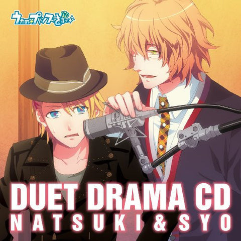 Image for Uta no☆Princesama♪ Duet Drama CD Natsuki & Syo